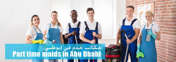 Part time maids in Abu Dhabi