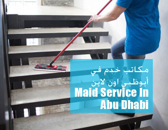 Maid Service in Abu Dhabi